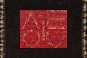 AEIOU // 180 x 160 cm
